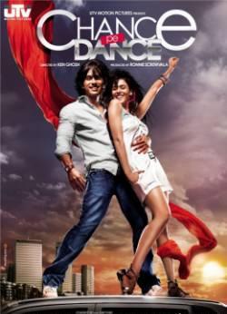 Смотреть фильм Шанс танцевать онлайн