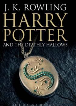 Смотреть фильм Гарри Поттер и дары смерти 1, 2 онлайн