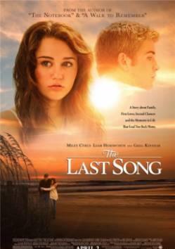 Смотреть фильм Последняя песня онлайн