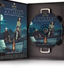 Смотреть фильм Ахтамар онлайн