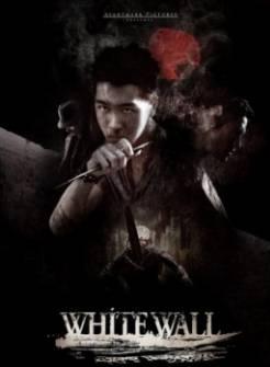Смотреть фильм Белая стена онлайн