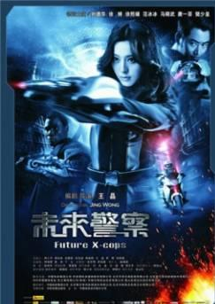 Смотреть фильм Китайский патруль времени онлайн