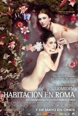 Смотреть фильм Комната в Риме онлайн