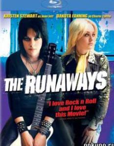 Смотреть фильм Ранэвэйс онлайн
