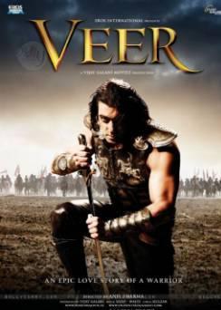 Смотреть фильм Вир онлайн