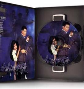 Смотреть фильм Телохранитель из Пекина онлайн