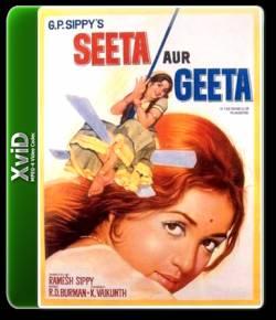 Смотреть фильм Зита и Гита онлайн