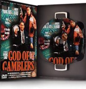 Смотреть онлайн Бог азартных игроков