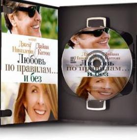 Русское порно на улице и xxx видео на порно русь