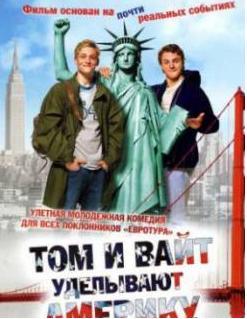Смотреть фильм Том и Вайт уделывают Америку онлайн