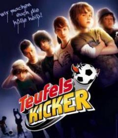 Смотреть фильм Чертовы футболисты онлайн