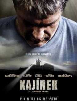 Смотреть фильм Кайинэк онлайн