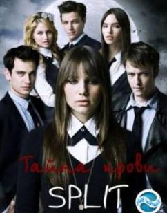 Смотреть фильм Тайна крови онлайн