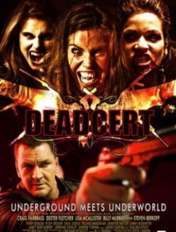 Смотреть фильм Мертвый свидетель онлайн