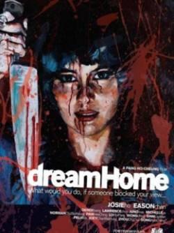 Смотреть фильм Мечта о доме онлайн