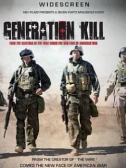 Смотреть фильм Поколение убийц онлайн