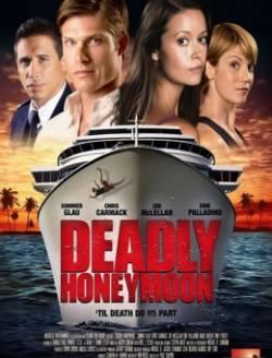 Смотреть фильм Смертельный медовый месяц онлайн
