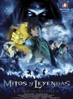 Смотреть фильм Мифы и легенды: Новый альянс онлайн