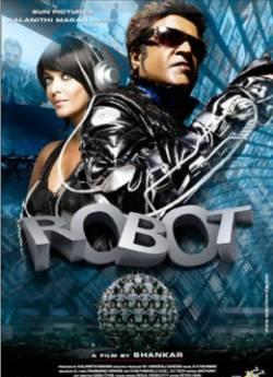 Смотреть фильм Робот онлайн