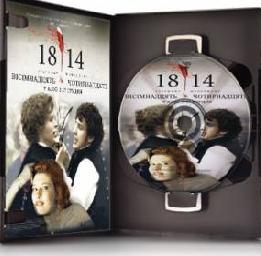 Смотреть фильм 1814 онлайн