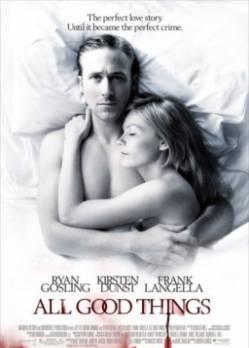 Смотреть фильм Все самое лучшее онлайн