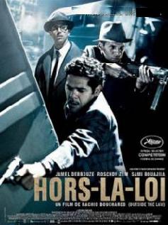 Смотреть фильм Вне закона онлайн