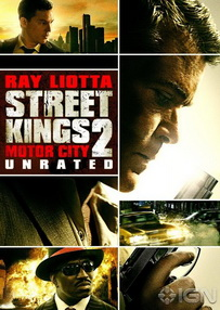 Смотреть фильм Короли улиц 1, 2