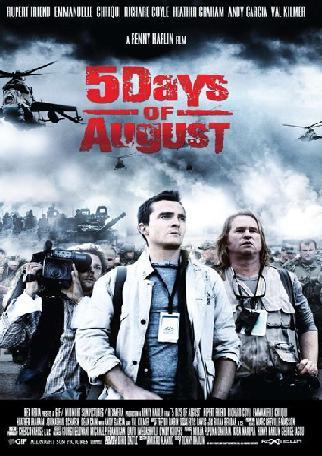 Смотреть фильм 5  дней в августе онлайн