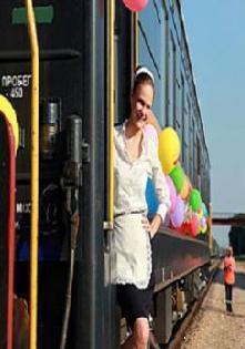Смотреть фильм Прощание славянки онлайн