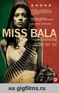 Смотреть фильм Мисс пуля онлайн