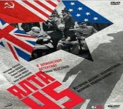 Смотреть фильм Ялта 45 онлайн
