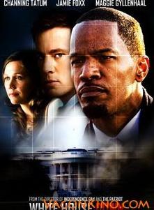 Смотреть фильм Штурм Белого дома онлайн
