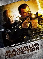 Смотреть фильм Максимальный срок онлайн