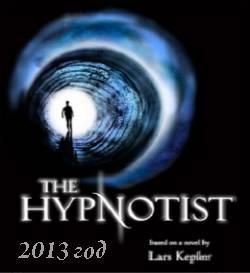Смотреть фильм Гипнотизер