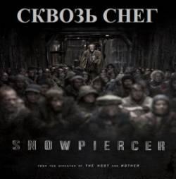 Смотреть фильм Сквозь снег