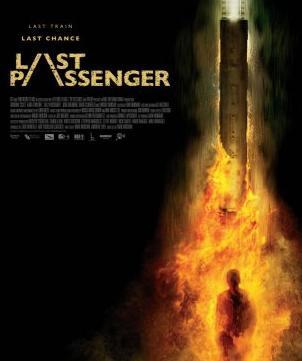 Смотреть фильм Последний пассажир