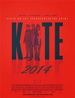 Смотреть фильм Кайт