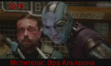Смотреть фильм Мстители: Эра Альтрона 2015