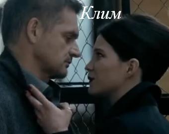 Смотреть фильм Клим 2015
