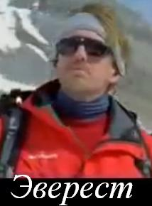 Смотреть фильм Эверест онлайн