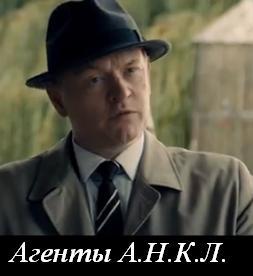 Смотреть фильм Агенты АНКЛ 2015