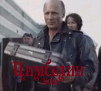 Смотреть фильм Цимбелин