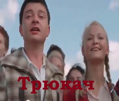 Смотреть фильм Трюкач