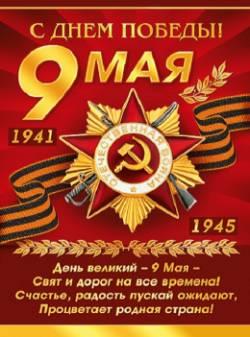 Смотреть фильм Парад Победы 9 мая