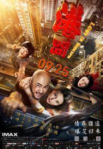 Фильм Приключения в Гонконге в hd онлайн
