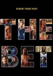 Смотреть фильм Пари онлайн