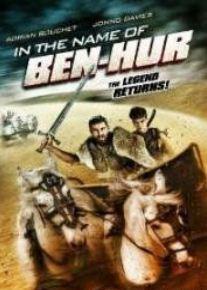 Смотреть фильм Во имя Бен-Гура