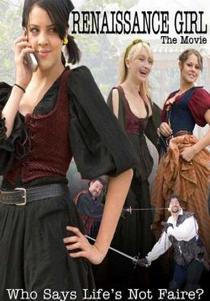 Смотреть фильм Девушка эпохи возрождения онлайн