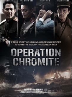 Смотреть фильм Операция Хромит онлайн