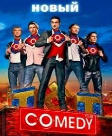 Фильм Новый Comedy Club в hd онлайн